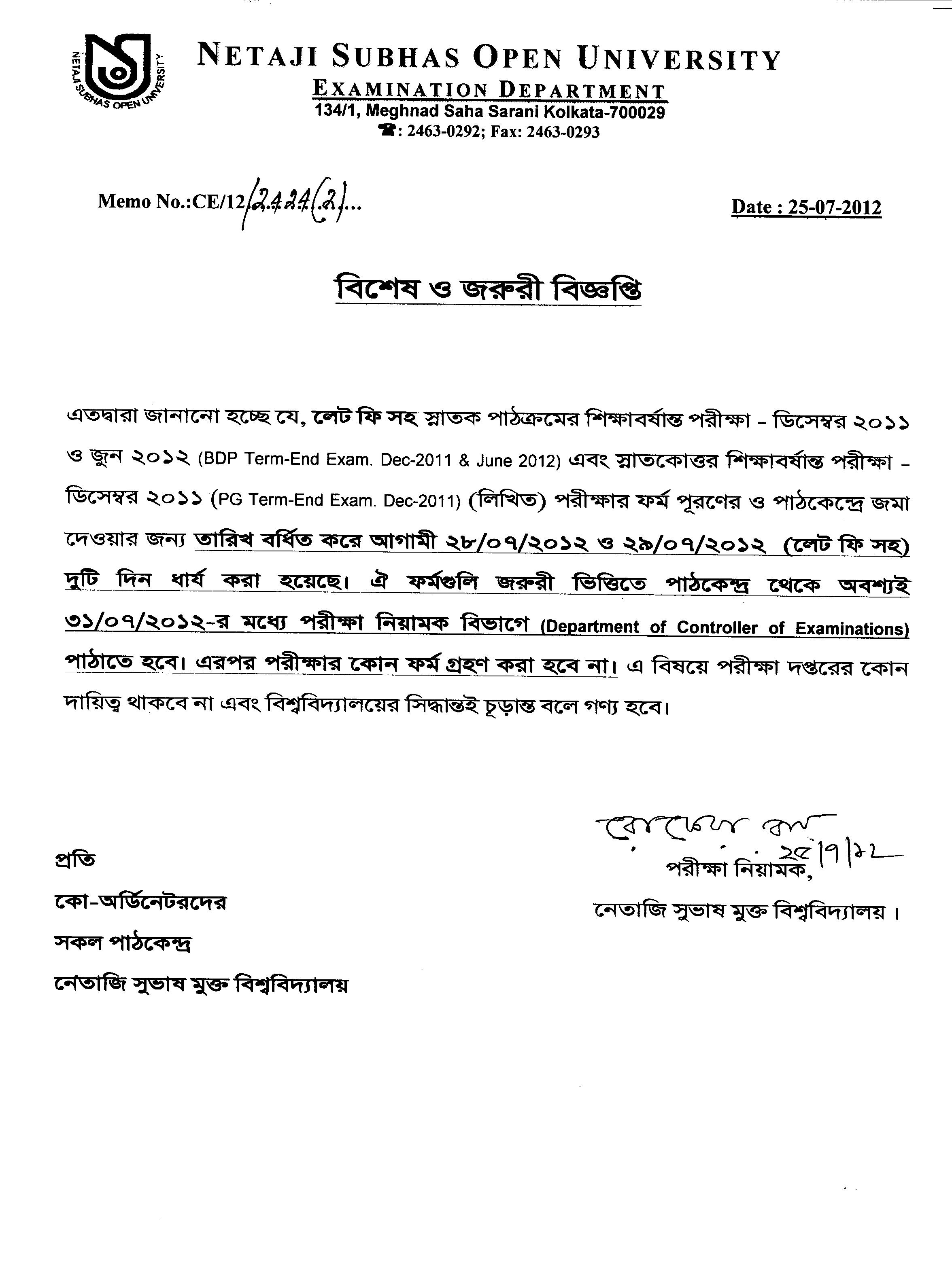 netaji subhas open university mlis dissertation